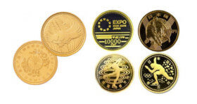 古銭・記念硬貨
