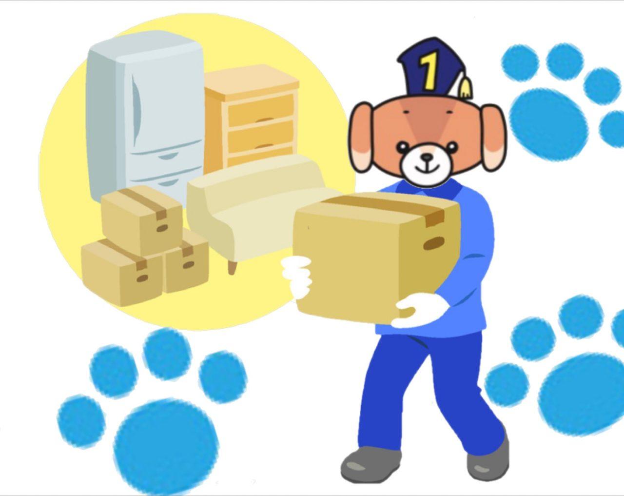 札幌のリサイクルショップでお引っ越しの手伝いができます!