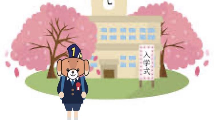 入園式、入学式の準備お済みですか?