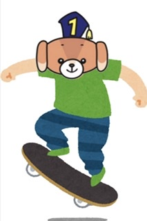 スケートボードは今が売り時!