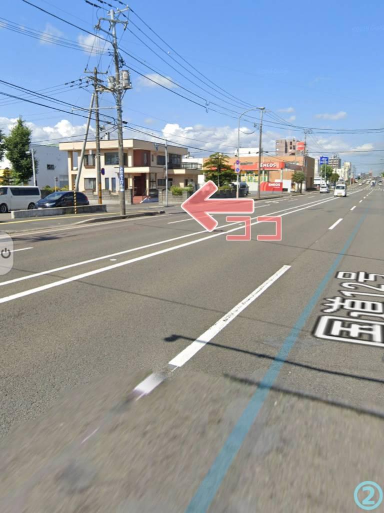 札幌市白石区のリサイクルショップコレクトワンへは、国道12号線を左折!
