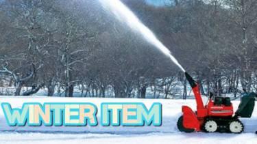 除雪機売るなら…コレクトワン!
